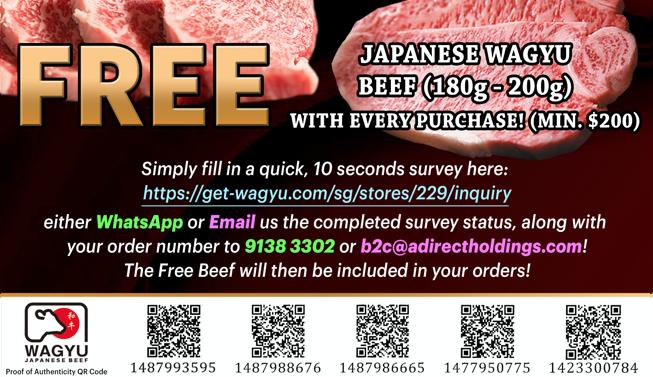 Free Wagyu Beef QR Code